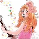 キナちゃんねるLIVE16 guest:河野啓三(keyboard from T-SQUARE)_f0115311_23153940.jpg