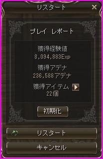 b0062614_1211897.jpg