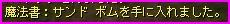 b0062614_182096.jpg