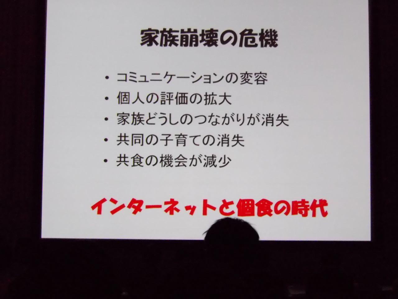 新潟学会2日目_c0025115_22401779.jpg
