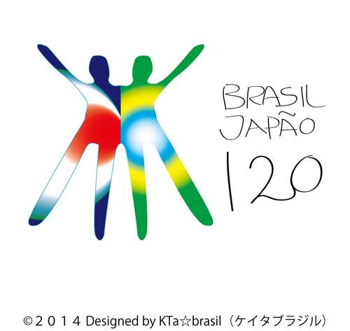 常総市復興支援◉【水害地域のブラジル学校が必要としている物リスト】→_b0032617_1744370.jpg