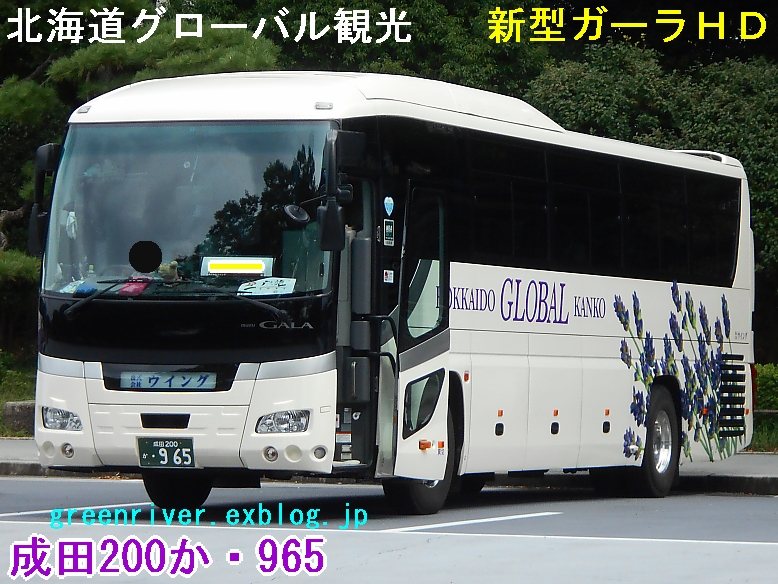 北海道グローバル観光 965_e0004218_20432737.jpg