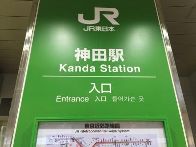 東京訪問_d0163620_03432923.jpg