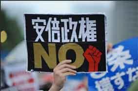 『安保法案反対、大学生がハンスト』/ 気になる画像_b0003330_1124254.jpg