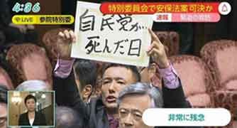 『安保法案反対、大学生がハンスト』/ 気になる画像_b0003330_1422738.jpg