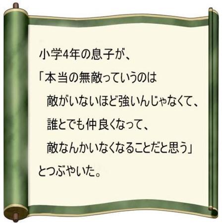d0079830_015853.jpg