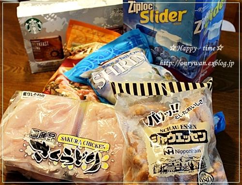 えび炒飯弁当とコストコ~サーモン丼と~♪_f0348032_18513847.jpg