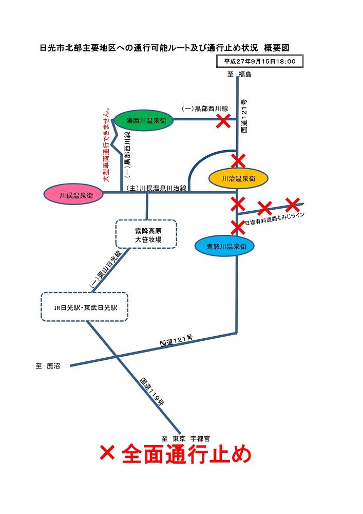 d0012134_0552398.jpg