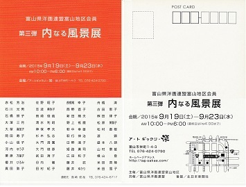 b0135545_11003993.jpg