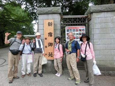 お茶壷道中、江戸城へ!_f0019247_054550.jpg