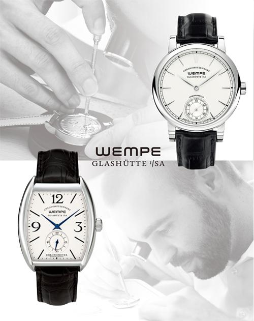 時計愛好家から注目を集めるドイツ時計文化を牽引するWEMPE【ヴェンペ】_f0039351_22275265.jpg
