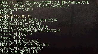 b0083880_0564649.jpg