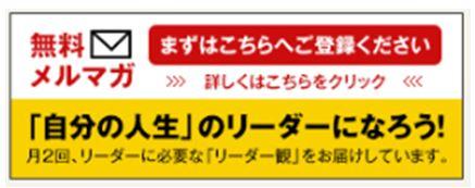 No.2931 9月18日(金):「行動する人間」になろう!_b0113993_18594471.jpg