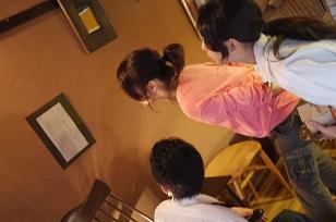 ①「椅子展5」もうひとりの立役者!_f0226293_7553771.jpg