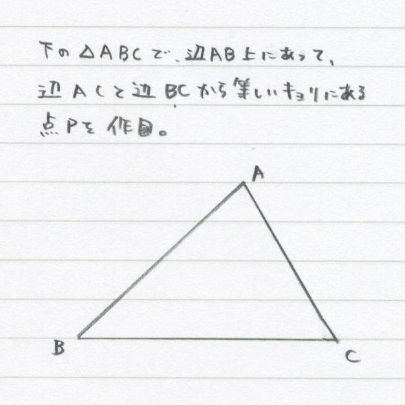 c0357199_18433612.jpeg
