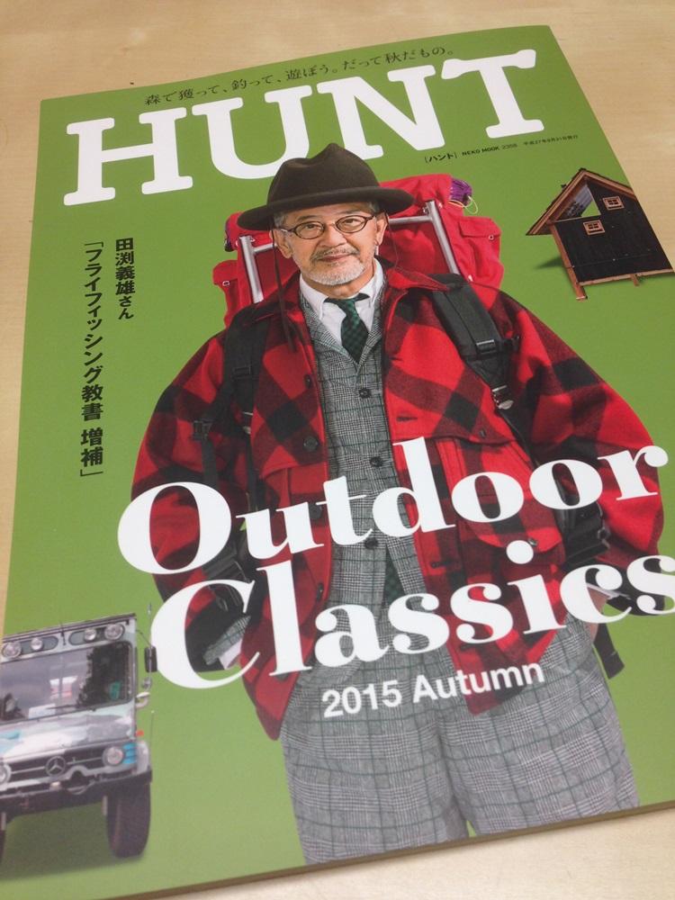 アウトドア雑誌 【HUNT - Vol.9】_d0145899_23124914.jpg