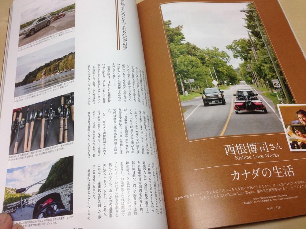 アウトドア雑誌 【HUNT - Vol.9】_d0145899_23151326.jpg