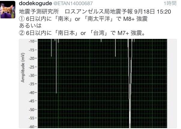b0301400_00252001.jpg