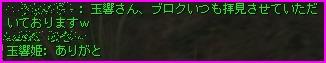b0062614_2523485.jpg