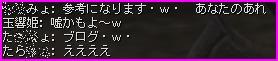 b0062614_255220.jpg