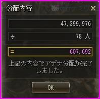 b0062614_2593051.jpg