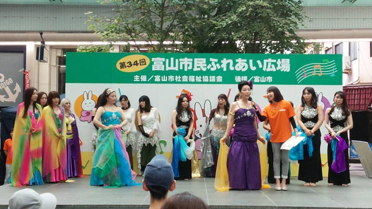 イベント報告 富山ふれあい広場_c0201916_2229154.jpg