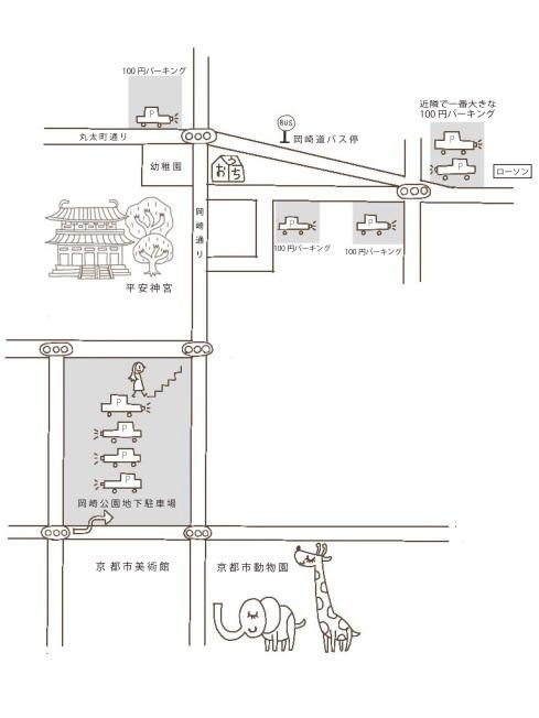 パーキングの地図と 「おうち」 の周辺_e0348417_2135831.jpg
