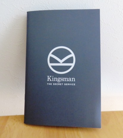【映画批評】 Kingsman-the secret service-Manners maketh man!_b0081121_725715.jpg