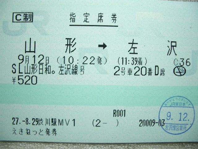 b0283432_21493219.jpg