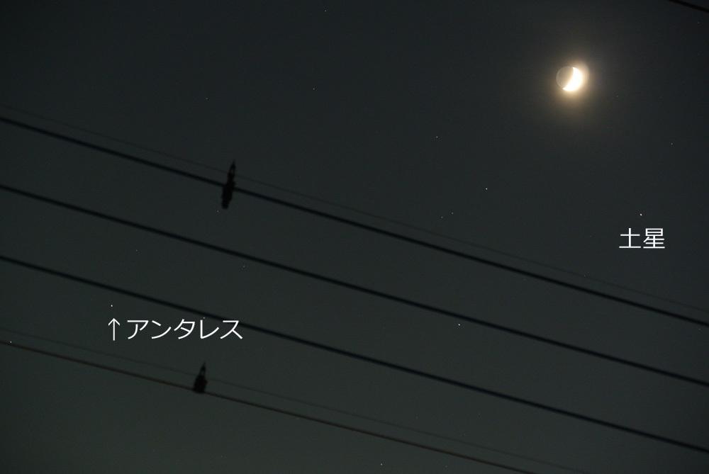 2015年9月19日の月、土星とのプチランデブー(月齢6)_e0089232_18415539.jpg