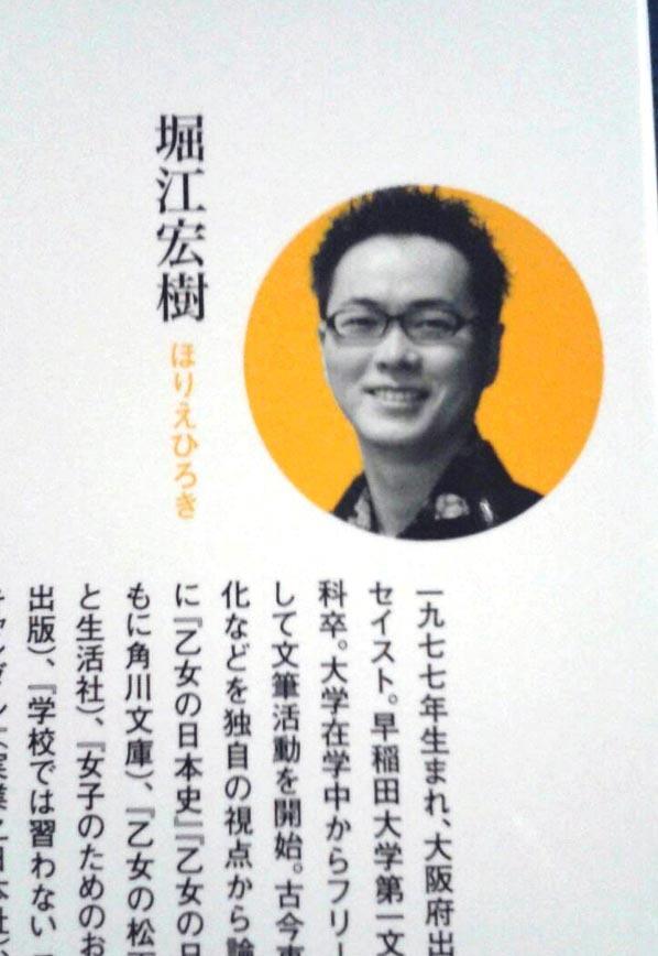幻冬舎新書「三大遊郭」好評発売中です_e0253932_09514300.jpg