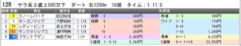 c0030536_17384577.jpg