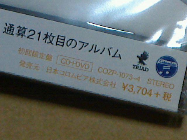 c0104445_215847100.jpg
