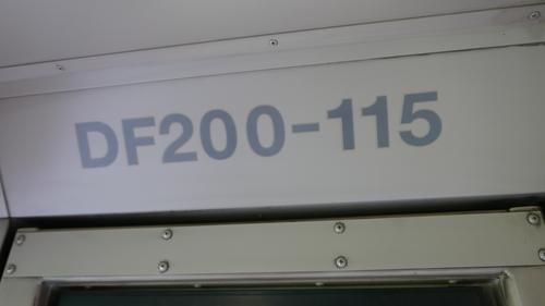 f0027355_1554046.jpg