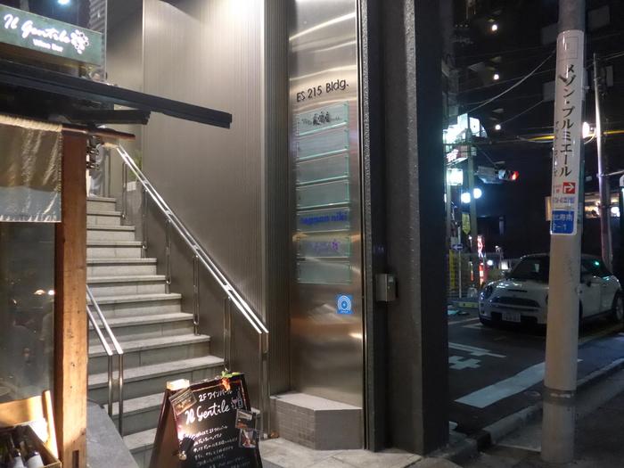 恵比寿「中目黒いぐち 恵比寿店」へ行く。_f0232060_17145650.jpg