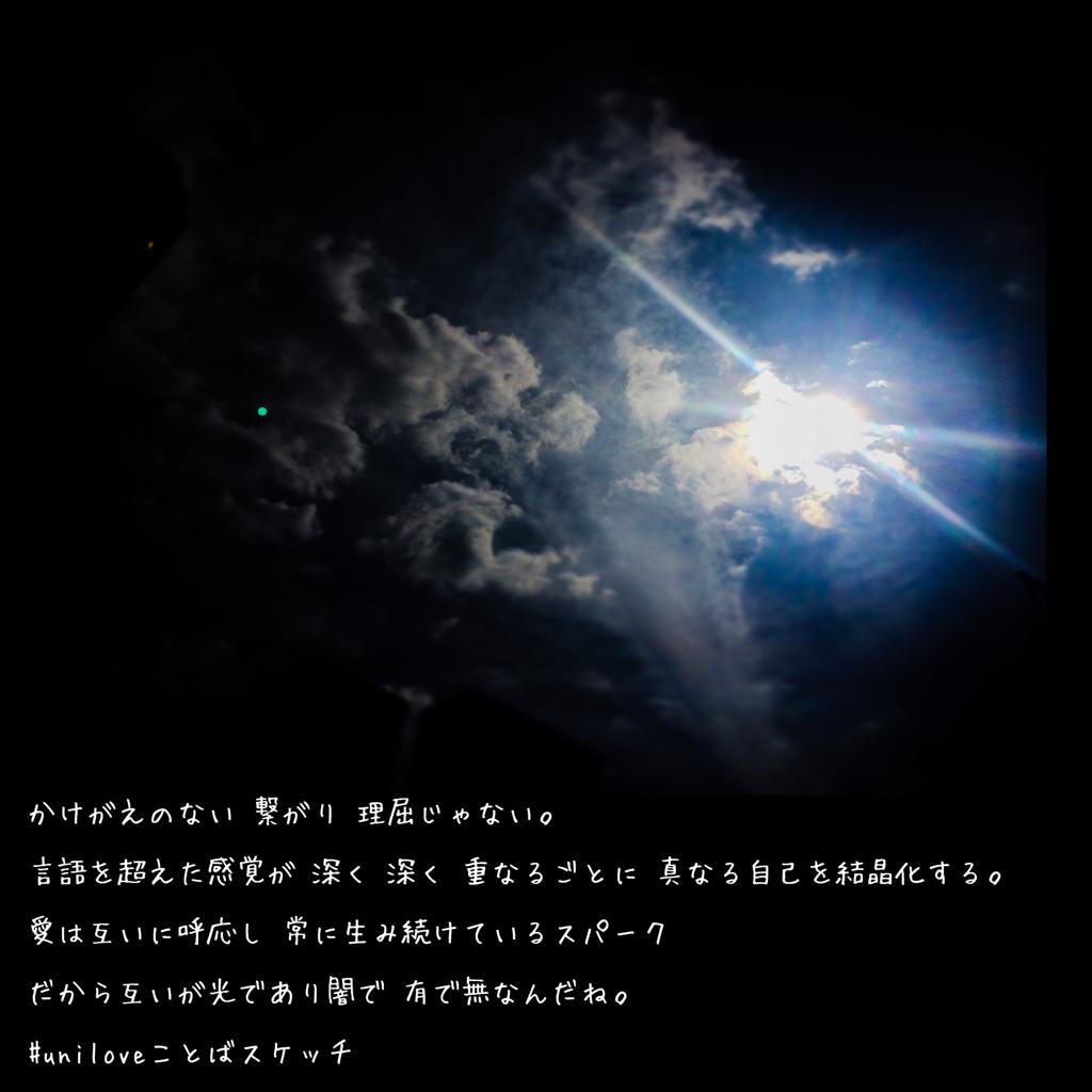 f0223361_17414124.jpg
