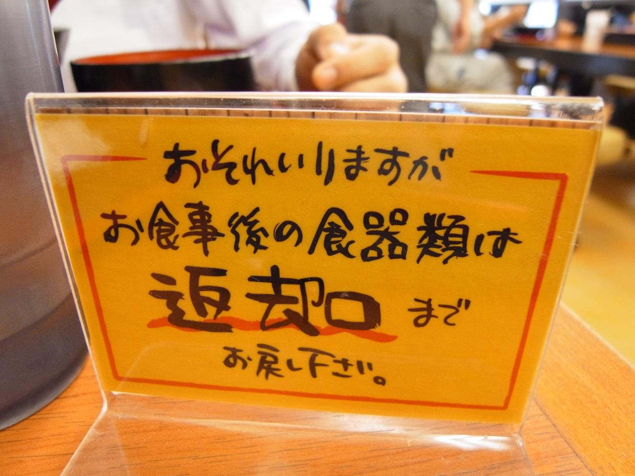 f0195971_20101336.jpg