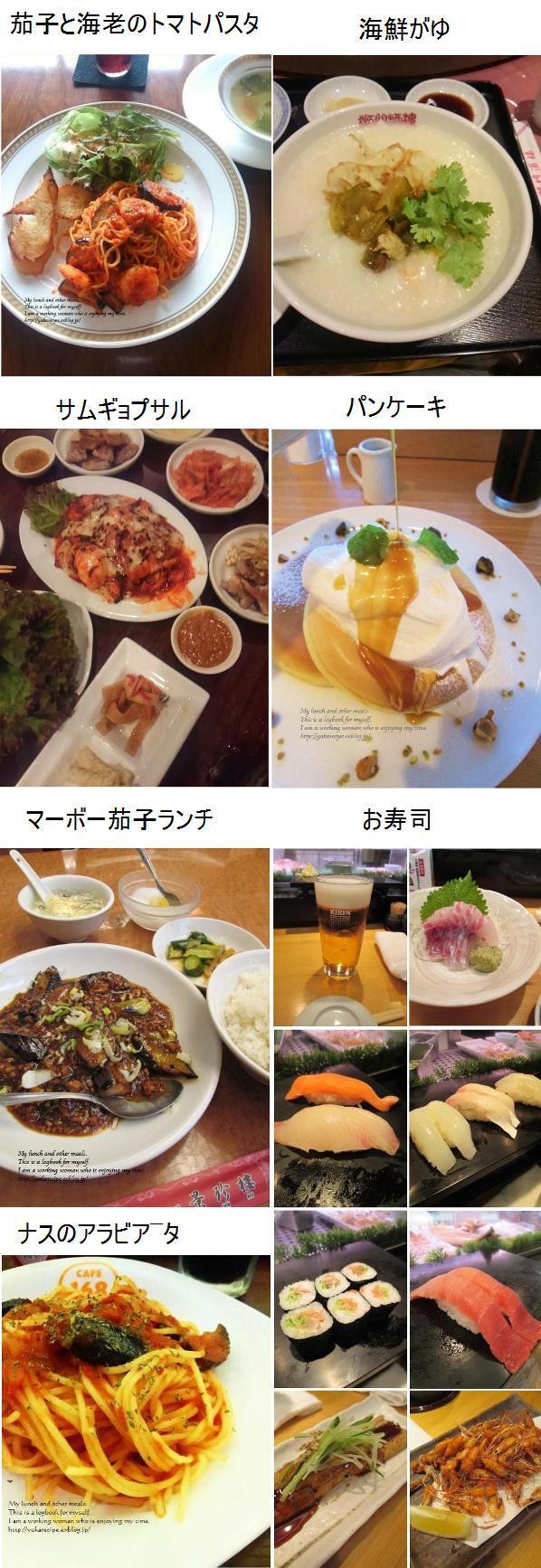 2015年8月のお弁当一覧♪_e0274872_22302814.jpg
