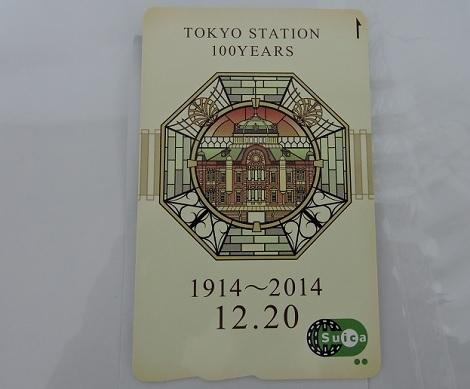 渋谷宮益御嶽神社例大祭と東京駅記念SUICA_d0183174_08242668.jpg