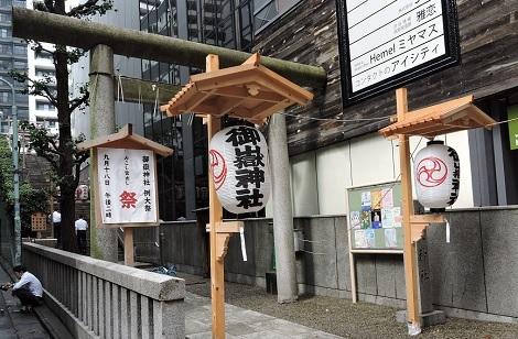 渋谷宮益御嶽神社例大祭と東京駅記念SUICA_d0183174_08243645.jpg