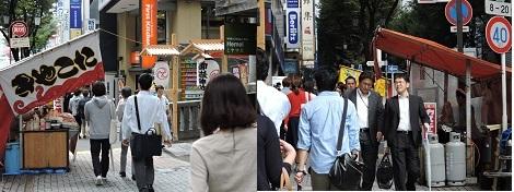渋谷宮益御嶽神社例大祭と東京駅記念SUICA_d0183174_08244597.jpg