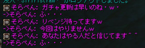 c0022896_1883892.jpg