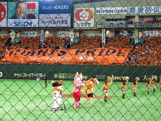 東京ドーム 読売巨人軍vs横浜DeNAベイスターズ_d0022799_20594175.jpg