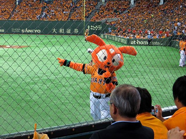 東京ドーム 読売巨人軍vs横浜DeNAベイスターズ_d0022799_205953.jpg