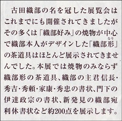 c0051107_10492683.jpg