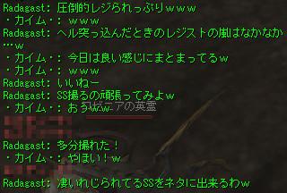c0012810_13324419.jpg