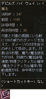 c0012810_13325848.jpg