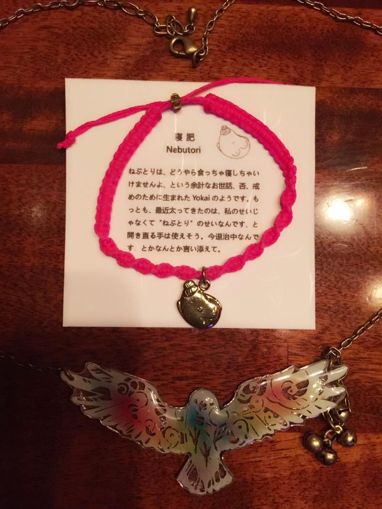 日本の夏、妖怪の夏。_f0115311_7103484.jpg