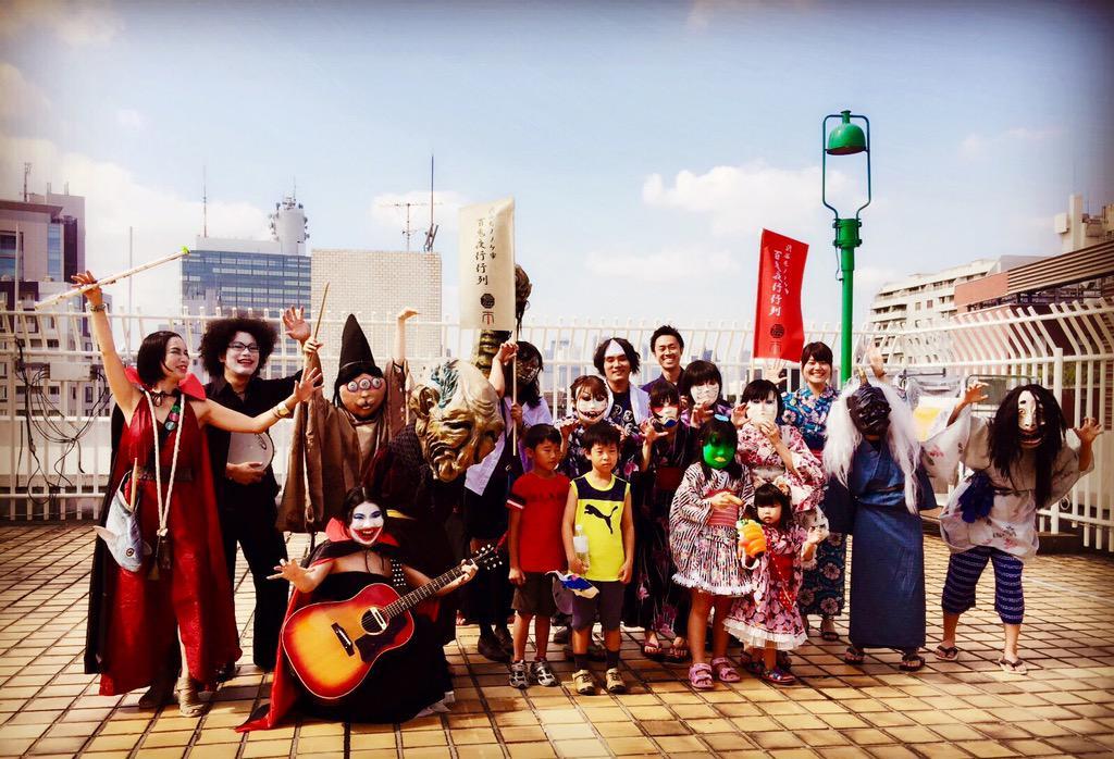 日本の夏、妖怪の夏。_f0115311_7254958.jpg
