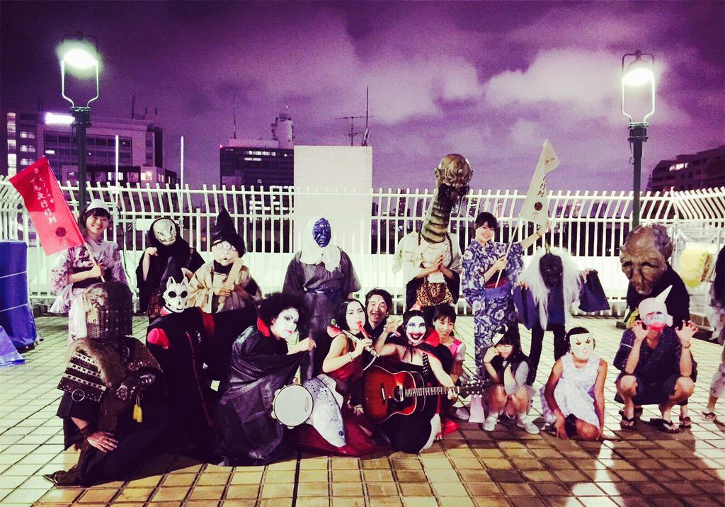 日本の夏、妖怪の夏。_f0115311_7375313.jpg